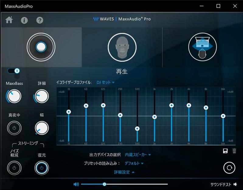 MaxxAudioPro 2021_01_02 14_47_01