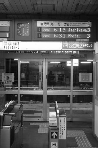 02-01-2020 (1st)(Atsubetsu, Sapporo to Asahikawa) (5)