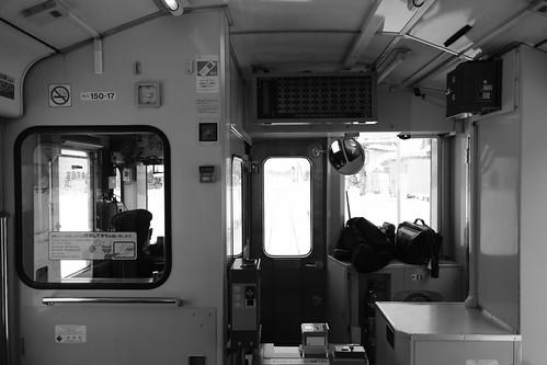 02-01-2020 (4th)(Biei to Asahikawa) (4)