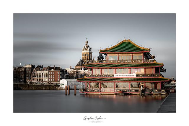 Sea Palace ❌❌❌ Amsterdam