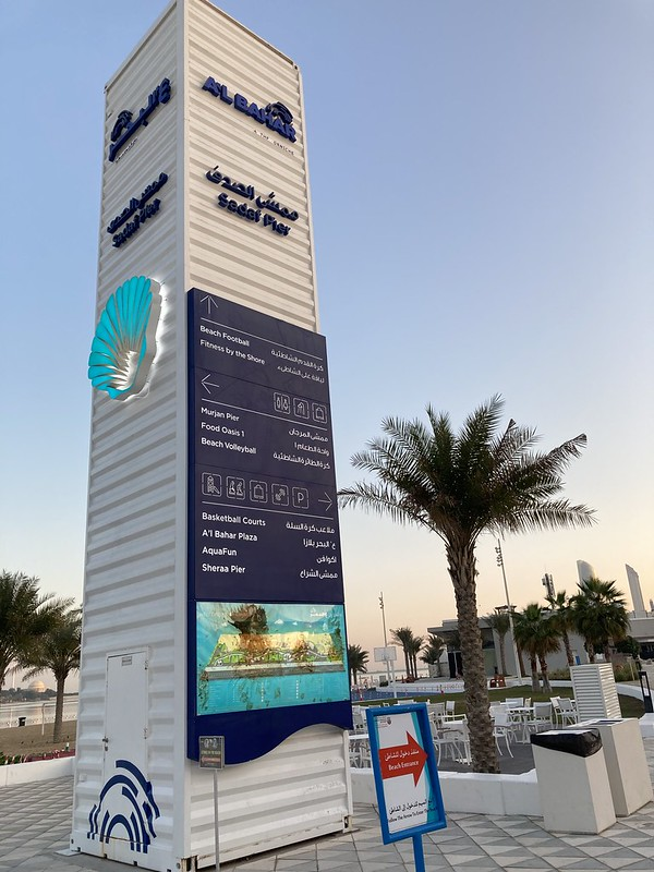 Abu Dhabi Corniche - كورنيش أبوظبي