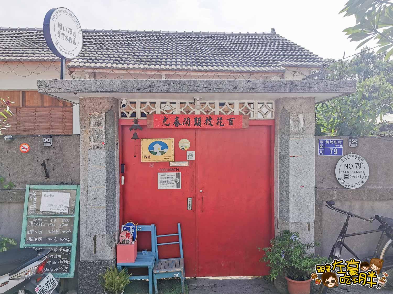 鳳山黃埔新村 鳳山景點-3