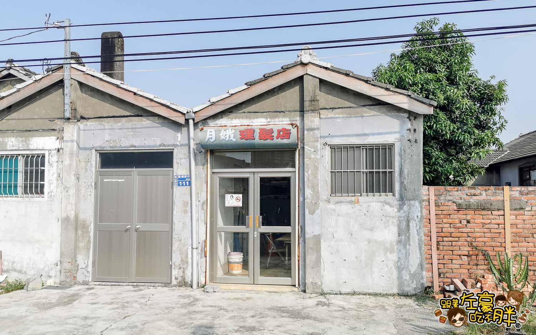 鳳山黃埔新村 鳳山景點-25