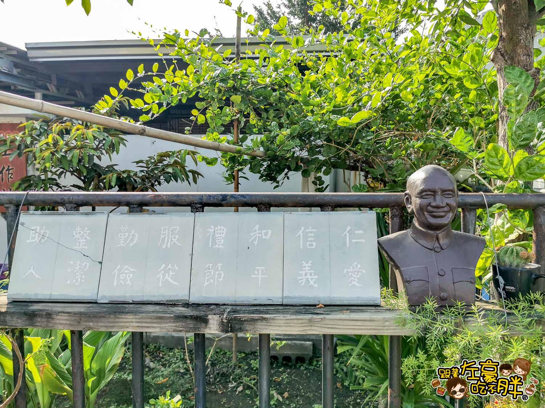 鳳山黃埔新村 鳳山景點-45