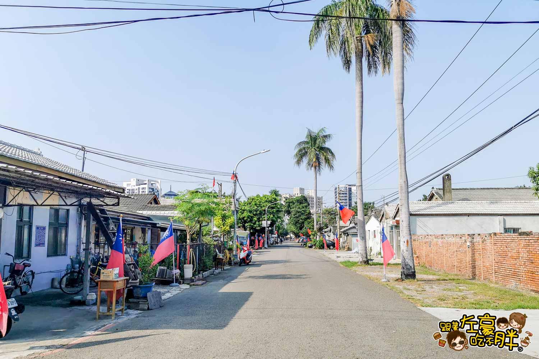 鳳山黃埔新村 鳳山景點-43