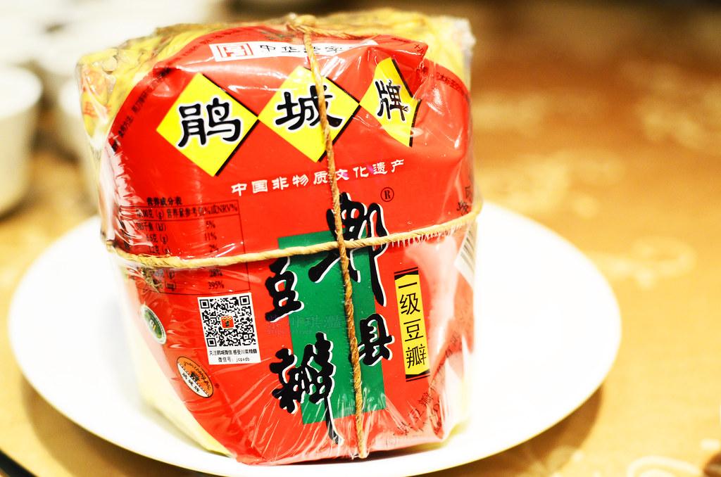 鵑城牌郫縣豆瓣醬-0001