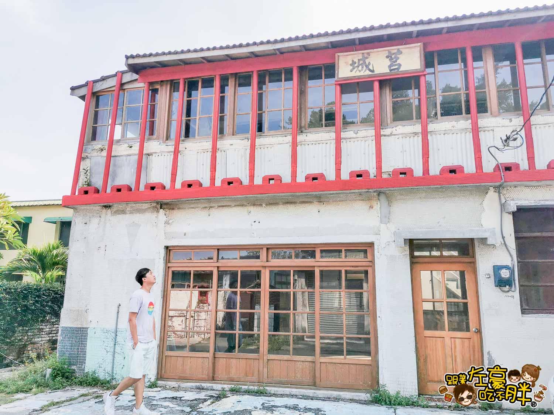 鳳山黃埔新村 鳳山景點-35