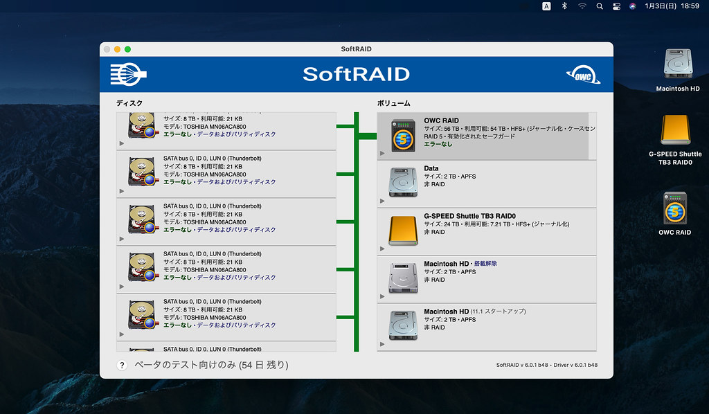 SoftRAID with M1 Mac_03