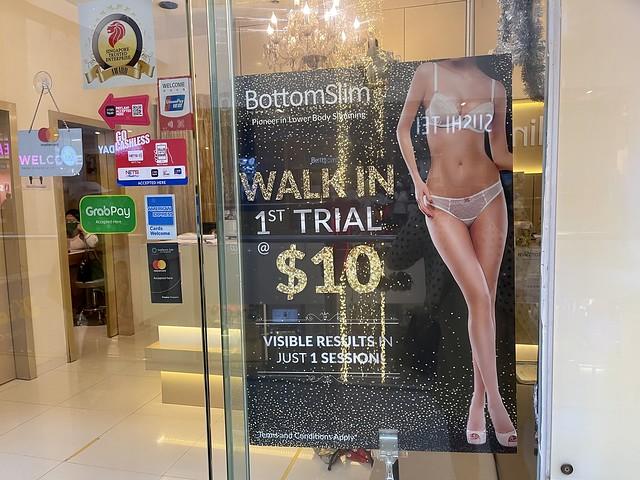 Bottom Slim NY