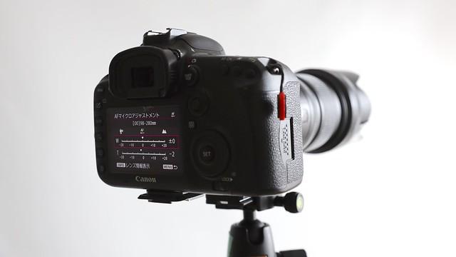 Canon EOS 7D Mark II - AF Micro Adjustment.