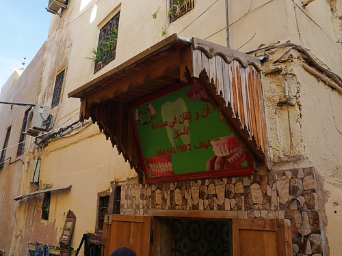 Fes Medina dentist | by leftbanked