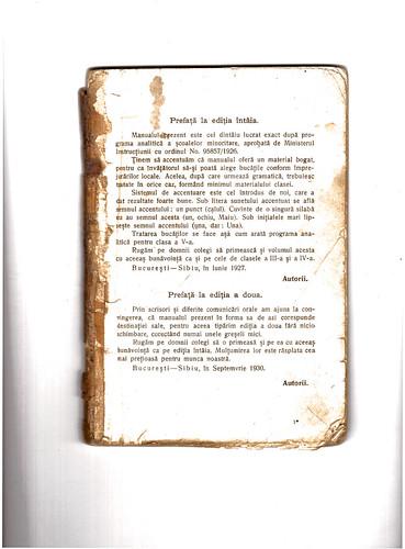 Manual,carte