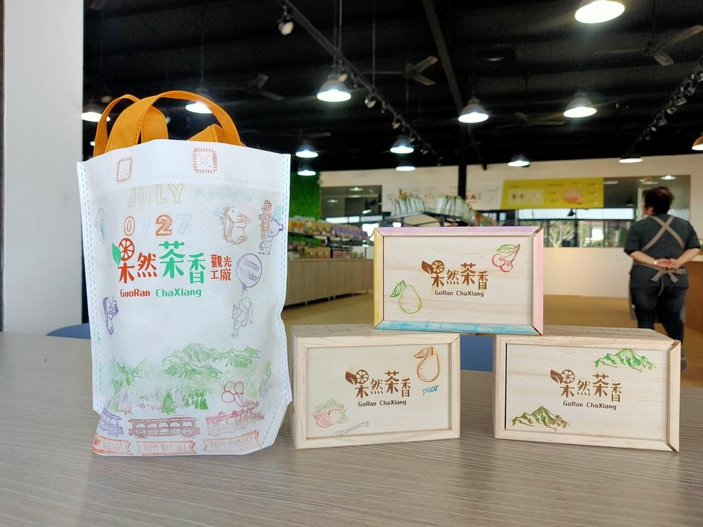 嘉義果然茶鄉觀光工廠 (19)