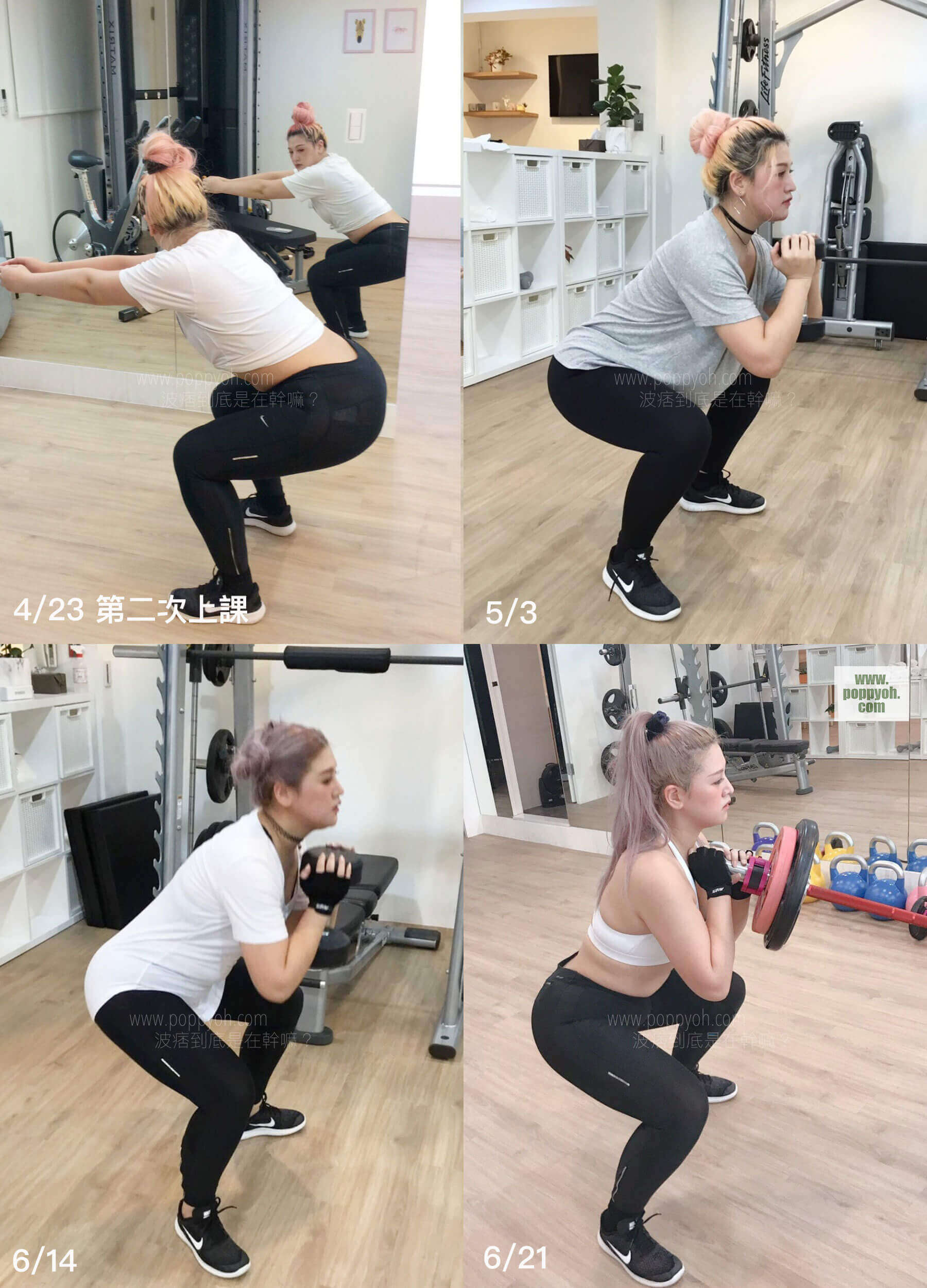 重訓 減肥