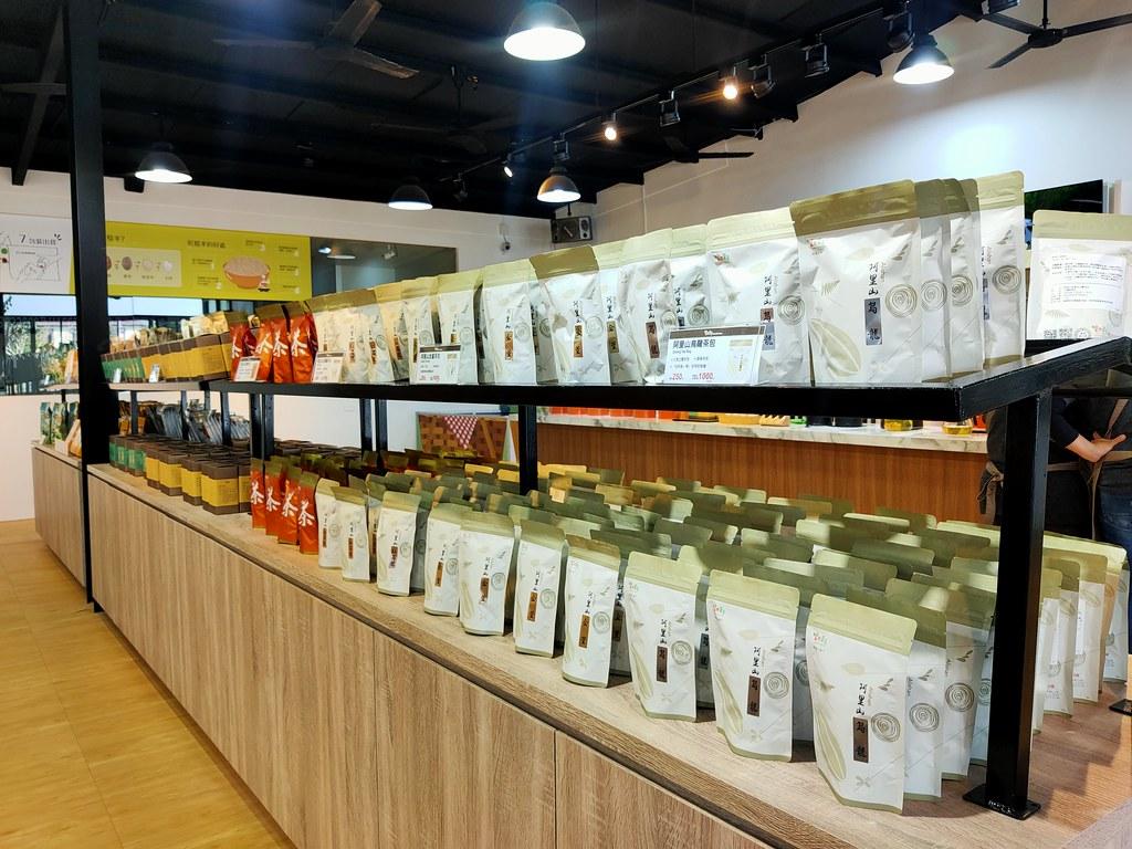 嘉義果然茶鄉觀光工廠 (27)