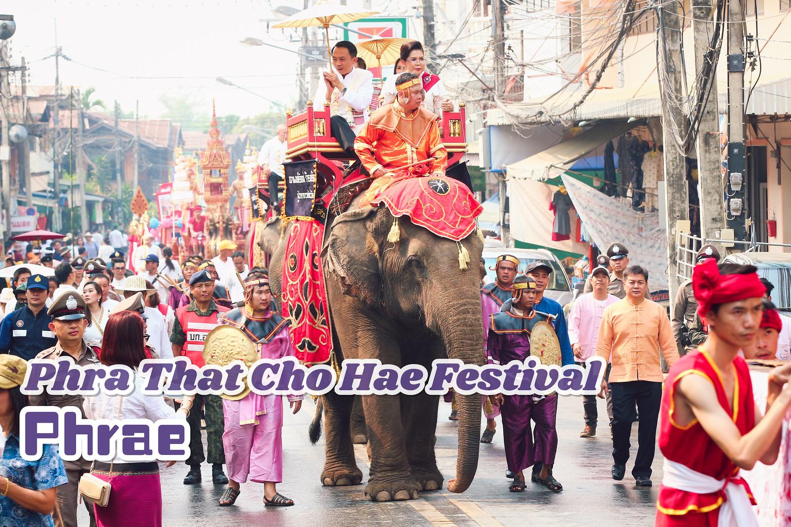 帕府年度最大蘭納傳統祭典《งานประเพณีไหว้พระธาตุช่อแฮ Phra That Cho Hae Festival》