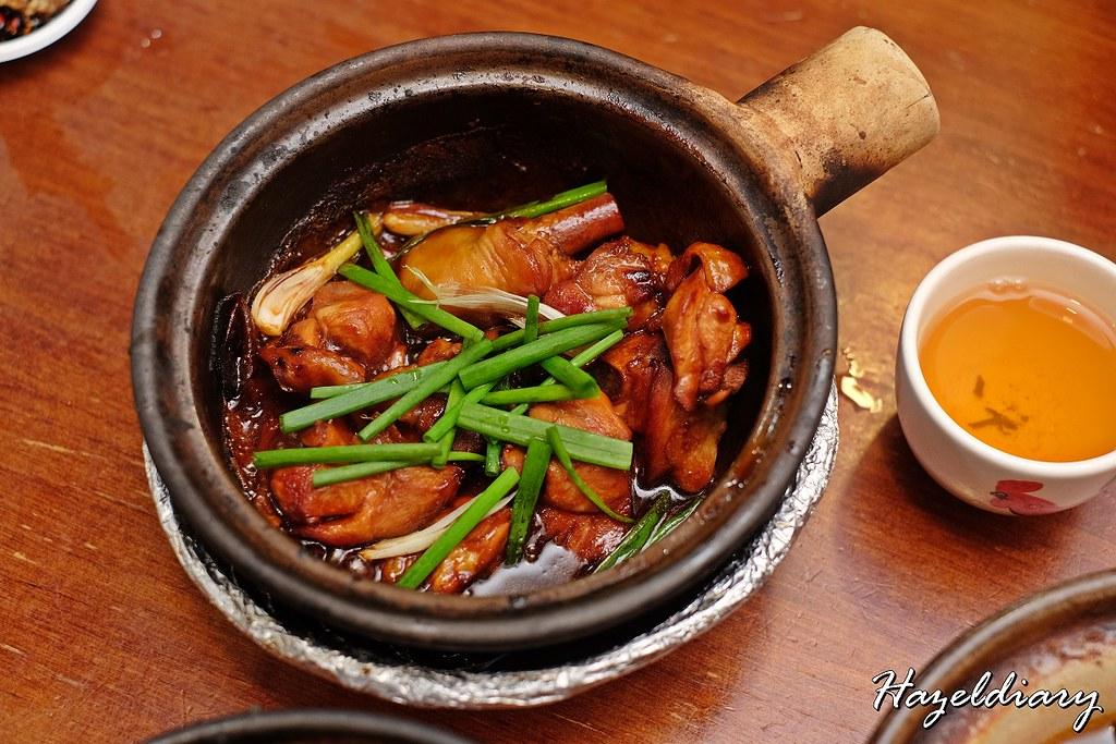 Jia Bin Bak Kut Teh - Hua Diao Chicken
