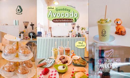 Gd.Avocado.Cafe คาเฟ่ตลาดใหญ่ เมืองภูเก็ต