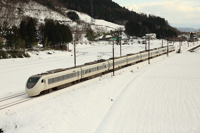 Running through the snow field