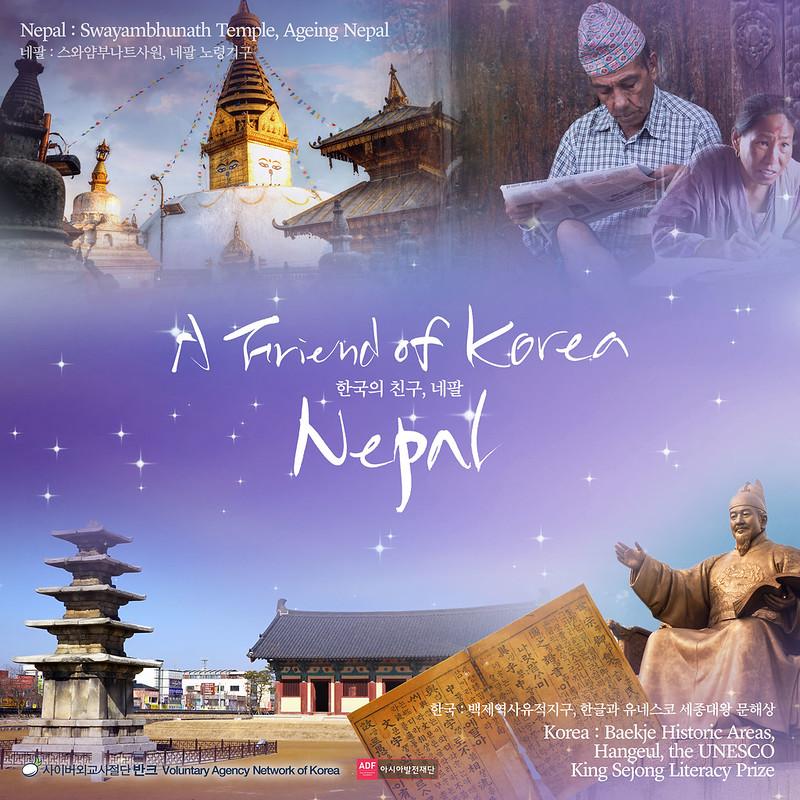 nepal_eng
