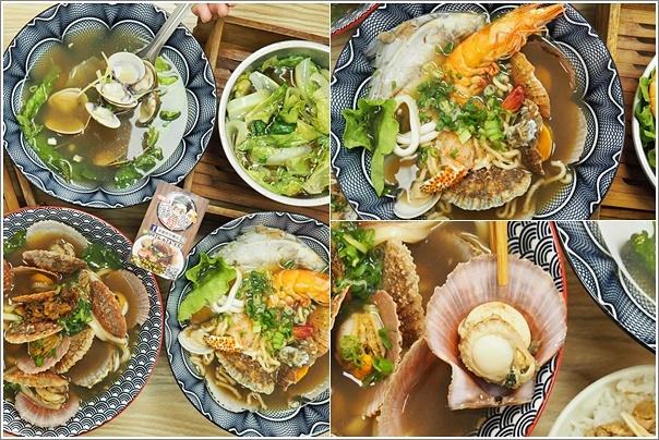 蒸愛炊中壢店 (1)