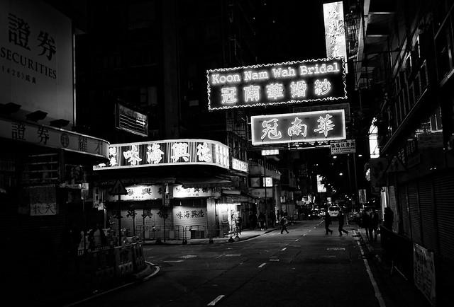 Kansu Street, Yau Ma Tei, Hongkong - Jan' 2018
