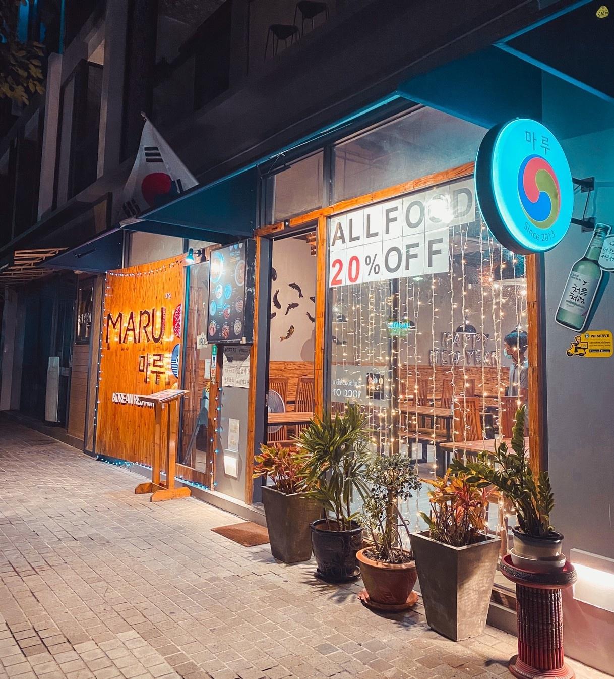 ร้านอาหารเกาหลี ป่าตอง