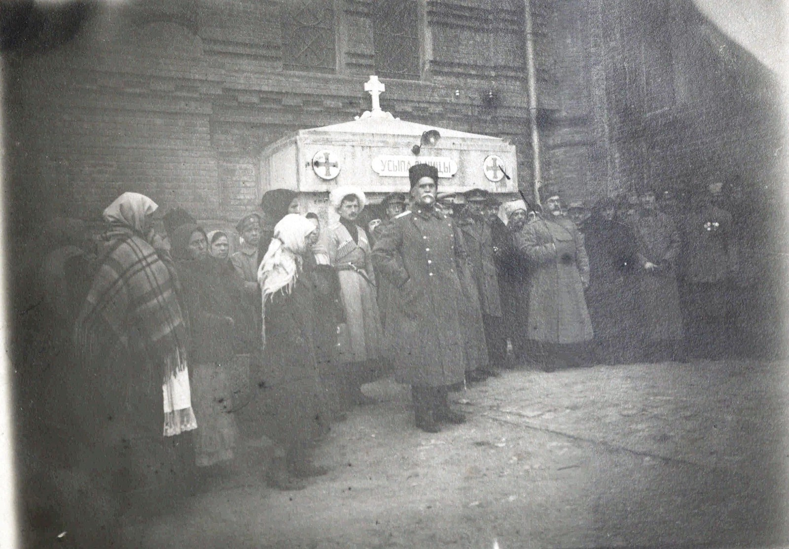 1918. Екатеринодар. Усыпальница, где покоился генерал Алексеев
