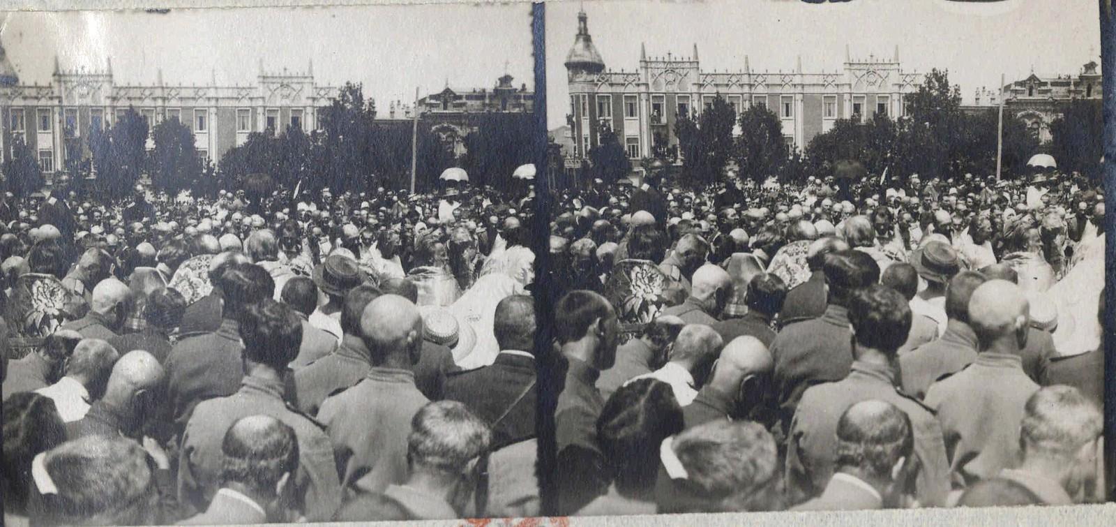1918. В Екатеринодаре — копия