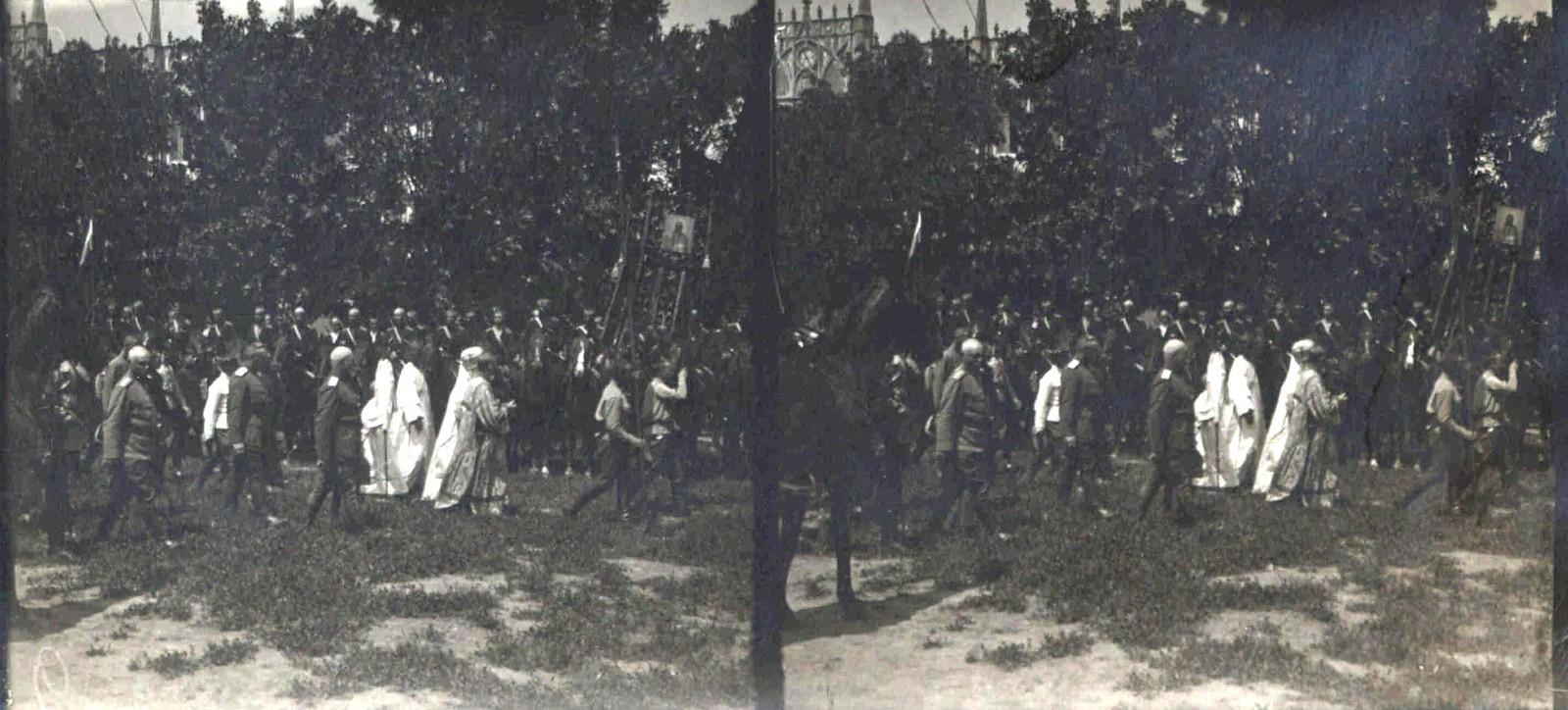 1918. В Екатеринодаре — копия (2)