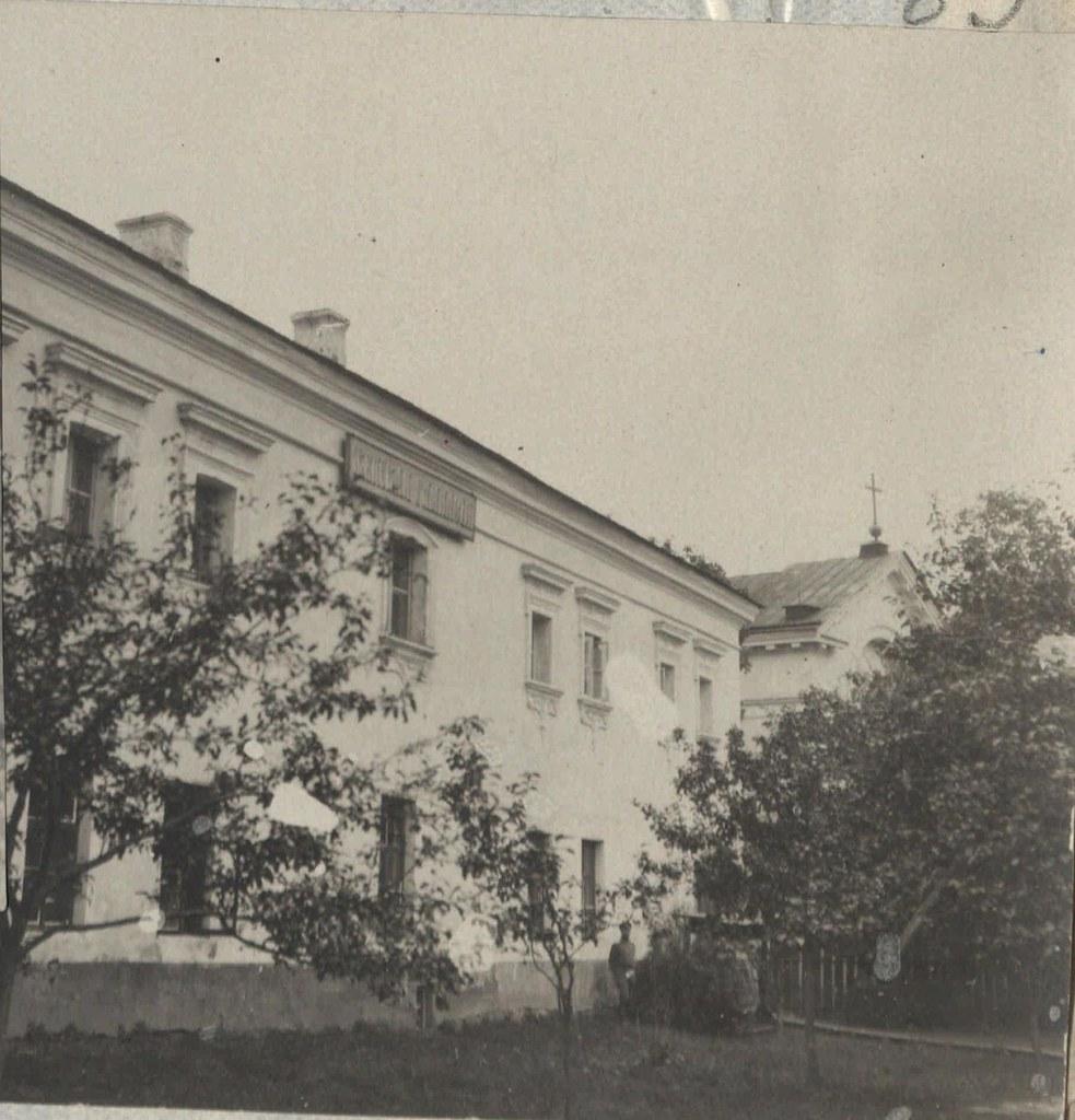 1917. Быховское пленение генералов. Здание тюрьмы