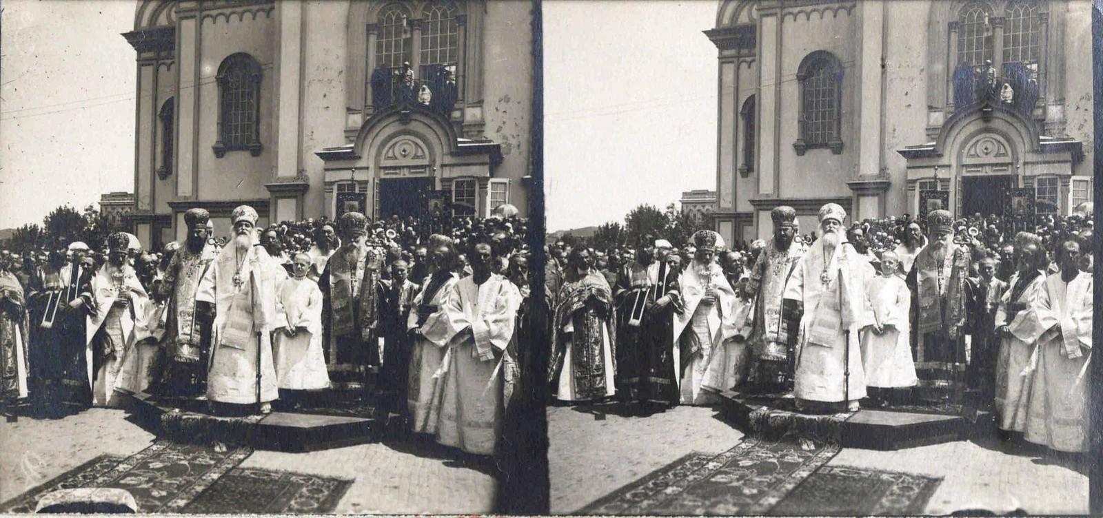1918. В Екатеринодаре