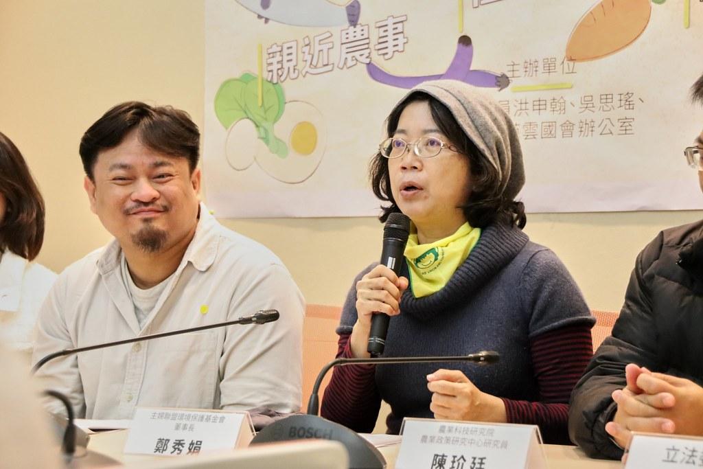 主婦聯盟環境保護基金會董事長鄭秀娟(右)。照片提供:立委洪申翰辦公室
