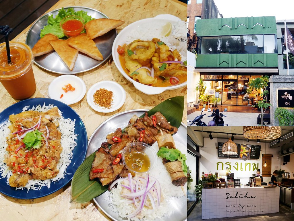 新竹曼谷市場巨城店餐點食記推薦ig美食泰國料理泰式餐廳好吃平價獨棟浪漫 (4)