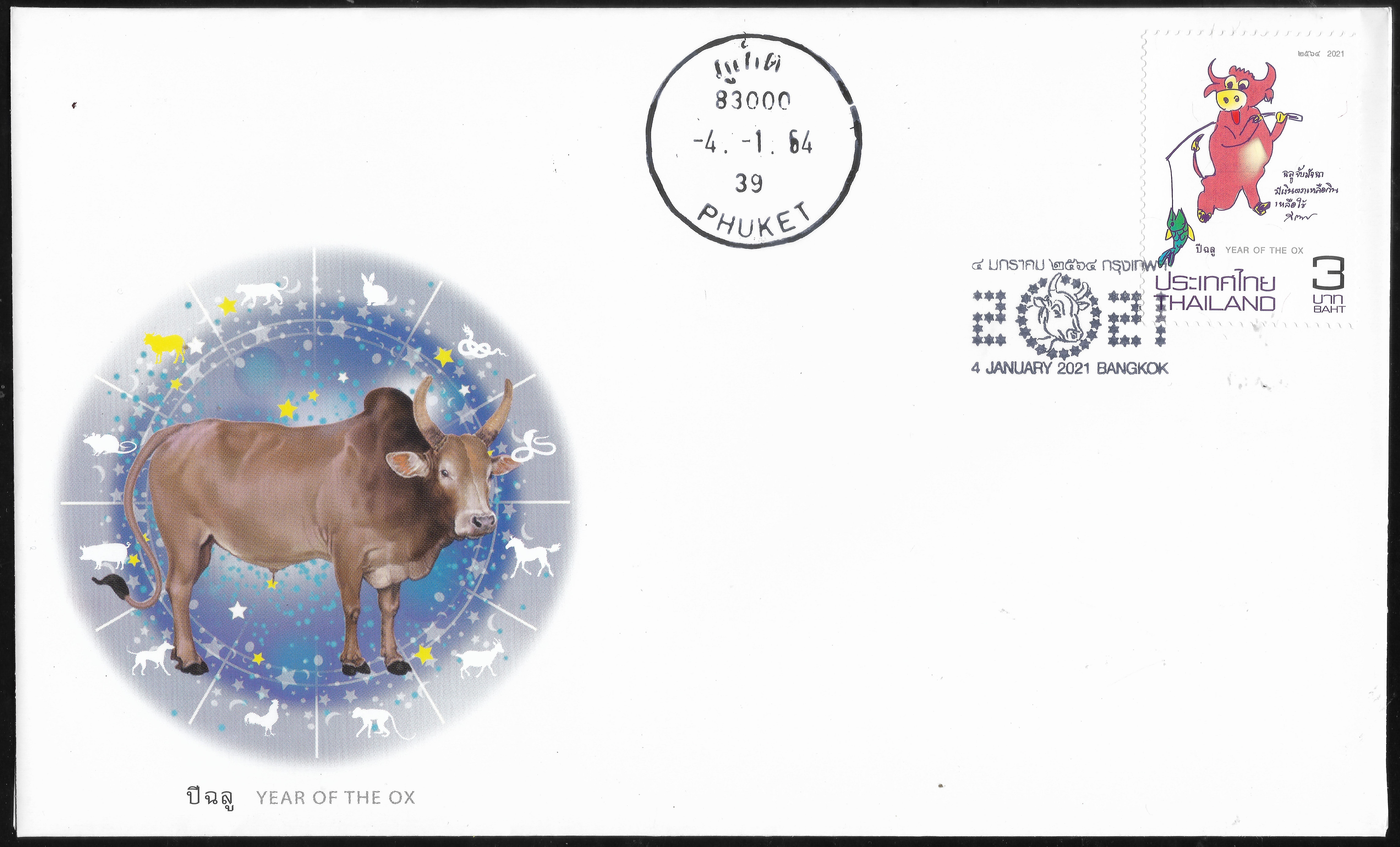 Thailand: Year of the Ox, 4 January 2021 [first day cover - front; 1200dpi scan by Mark Joseph Jochim]