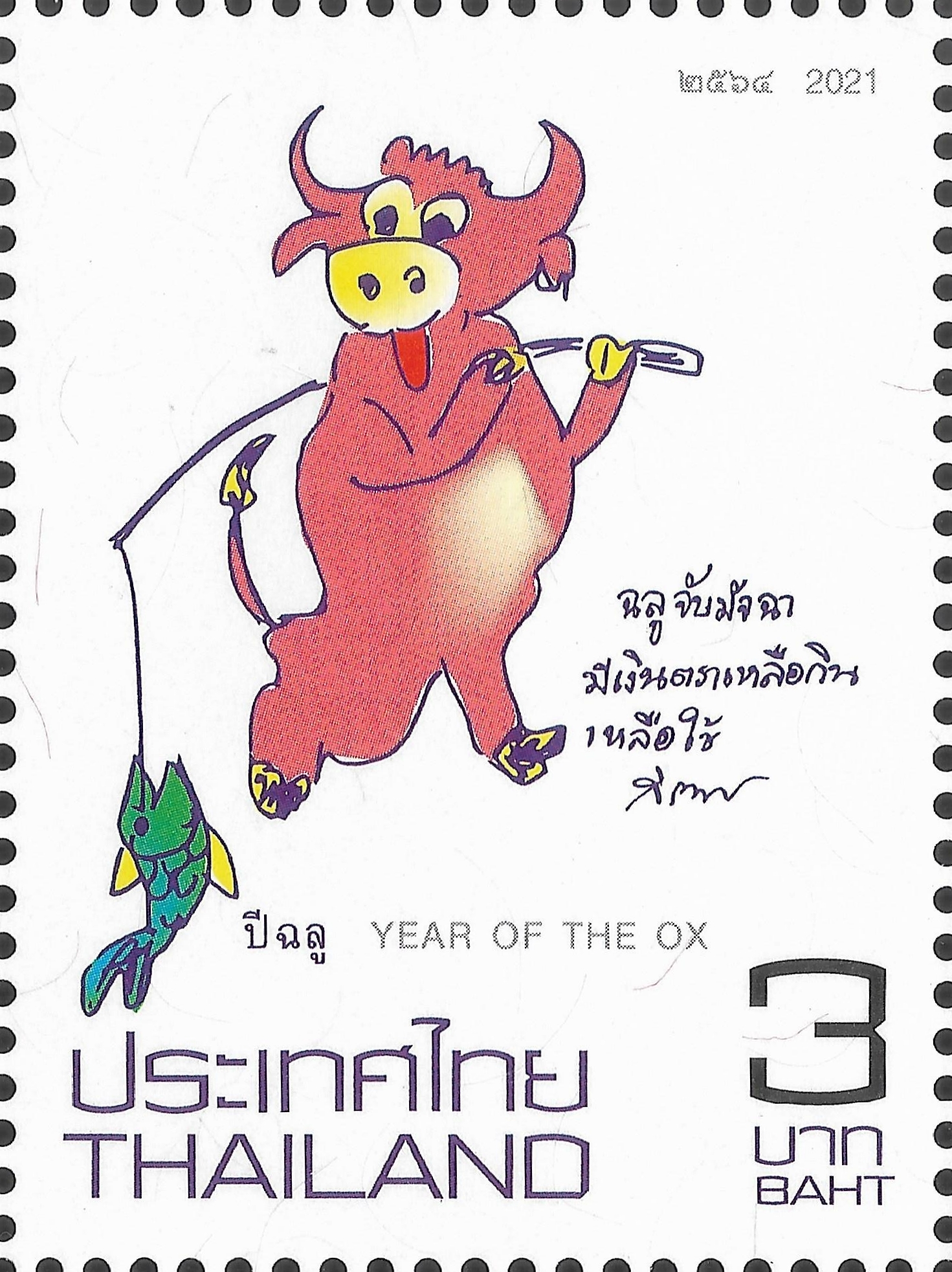 Thailand: Year of the Ox, 4 January 2021 [1200dpi scan by Mark Joseph Jochim]