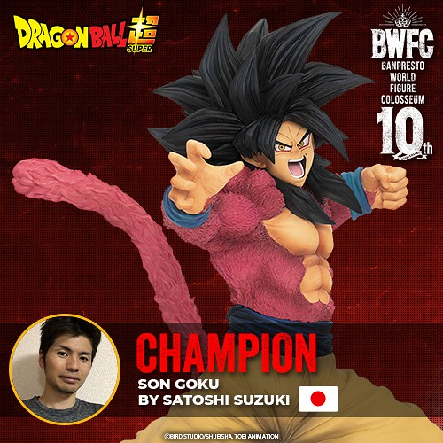 SUPER MSP AM一番賞《七龍珠超》BWFC 造形天下一武道會3「超級賽亞人4孫悟空」重磅登場!