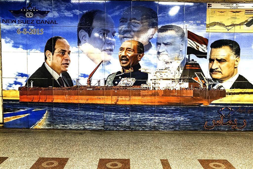 NEW SUEZ CANAL with Sisi, Sadat and Nasser inside Sadat Subway Station on 1-5-21--Cairo