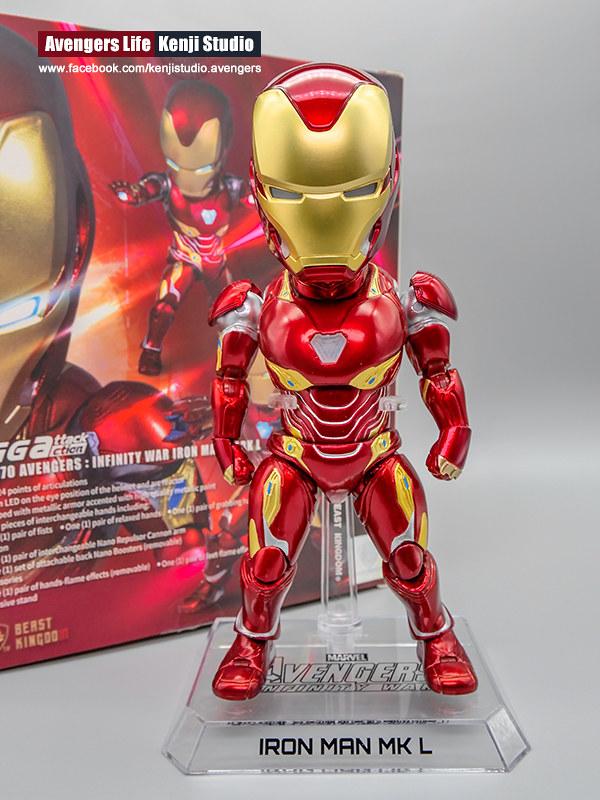 eaa-iron-man-mark50-11