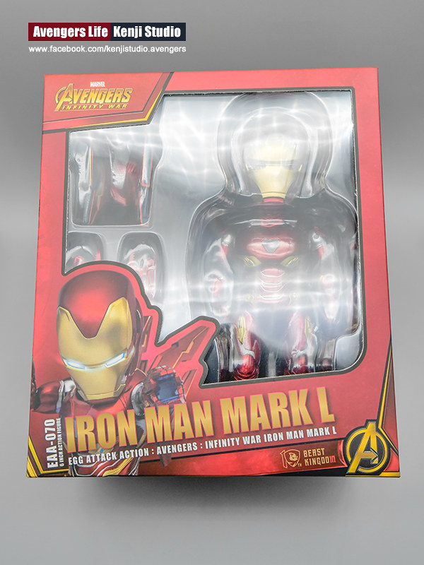 eaa-iron-man-mark50-1