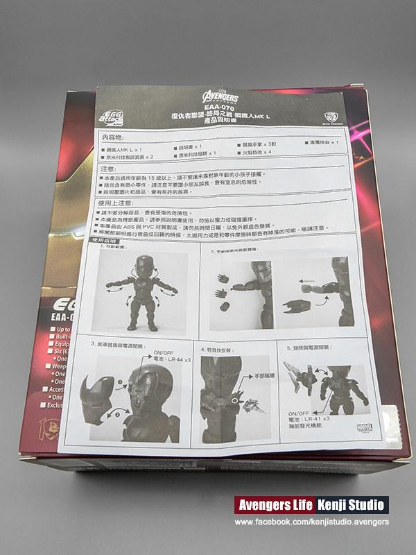 eaa-iron-man-mark50-6-1