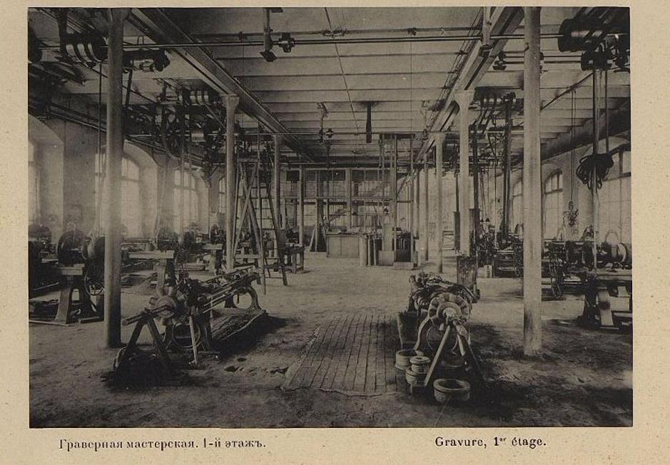«Граверная мастерская. 1 этаж»
