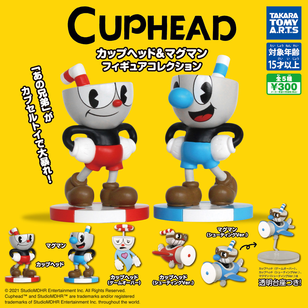 """別和惡魔交易!T-ARTS《茶杯頭》Cuphead&Mugman 模型收藏轉蛋 """"Game Over""""狀態的茶杯頭超可愛!"""