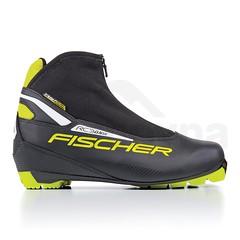 Nové boty na běžky značky Fischer - titulní fotka