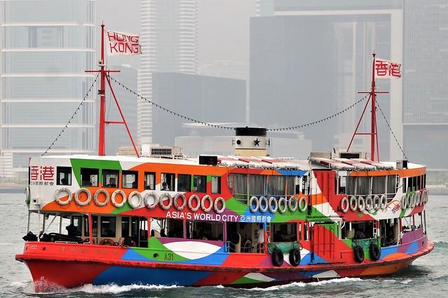 Festive Ferry