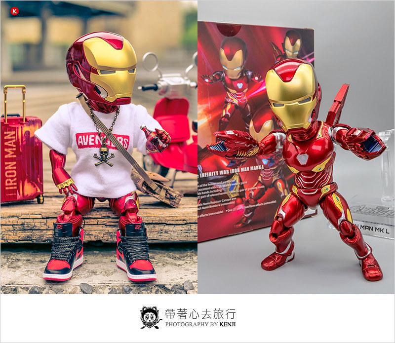 eaa-iron-man-mark50-00