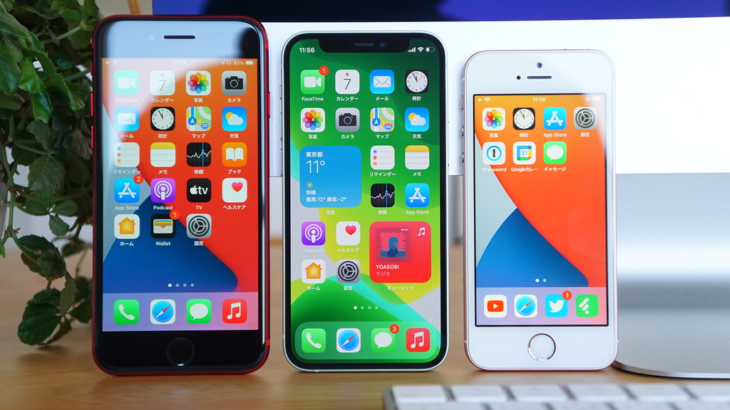 iPhone 12 miniとiPhone SEの違いを比較 - サイズ