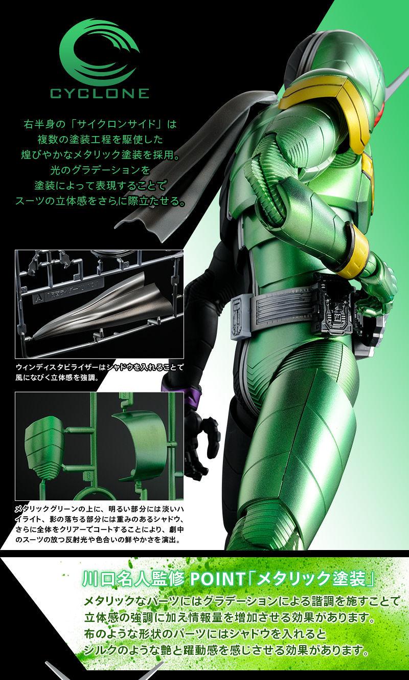 萬代新系列「MG FIGURE-RISE ARTISAN 假面騎士W 旋風王牌」 將套件塗裝出各種模型技法!