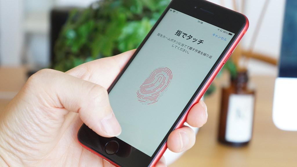 iPhone 12 miniとiPhone SEの違いを比較 - セキュリティ・Apple Pay