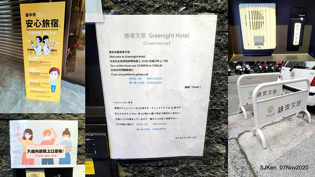 「綠夜文旅」(Greenight hotel), Taichung, Middle Taiwan, SJKen, Nov 7, 2020.